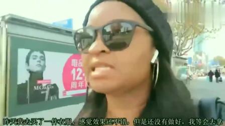 老外在中国:黑人美女到中国上海旅游,怎么也