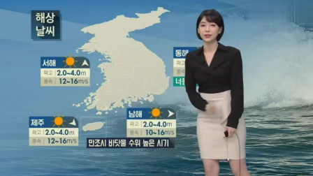 韩国美女主持人天气预报, 韩国人喜欢看预报还是看美女