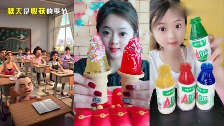 美女直播吃:瓶子果冻、冰淇淋果冻,小时候的