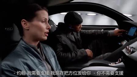 男子开车一直在打电话,美女做旁边很紧张啊