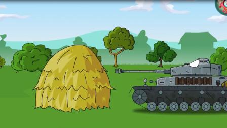 坦克世界搞笑视频:被坏人攻击的小坦克躲在草垛里,太聪明了!