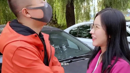"""北京美女出门遇危险,凭借高智商玩转""""小偷"""""""
