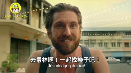 泰国搞笑创意广告,这样喝饮料才会嗨!