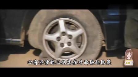 喜剧:老大爷在沙漠发现金矿,消息传开后,不