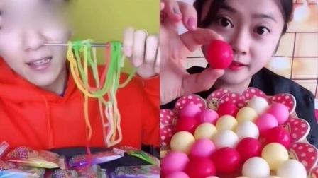 美女直播吃:彩色糖果,各种口味任意选,是我