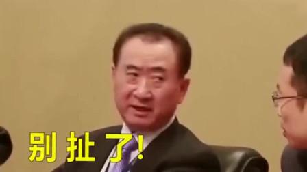 王健林说话真幽默,花几十亿盖个养猪场还不如