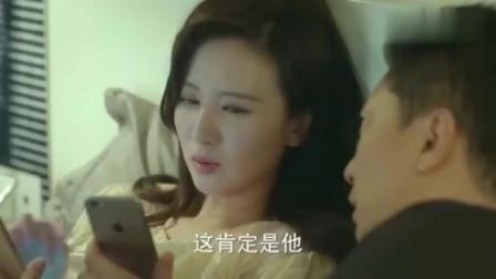 小丈夫:袁帅晚上收到美女发的自拍照,还是洁身自好,三好男人!