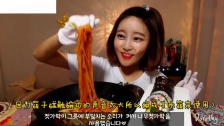 吃播:韩国美女吃货试吃吃筋面和紫菜包饭,大