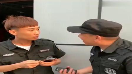 广西老表搞笑视频:小伙想约公司新来的美女吃宵夜,猫哥发火了