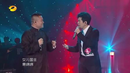 李健别出心裁邀岳云鹏!两人演绎音乐剧对口相声,小胖手无处安放!