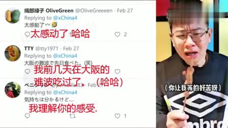 中国搞笑视频当你的朋友是沙雕时,外国网友:不愧是人才的宝库!