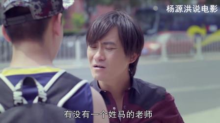 (我的体育老师)田健华跟踪小米