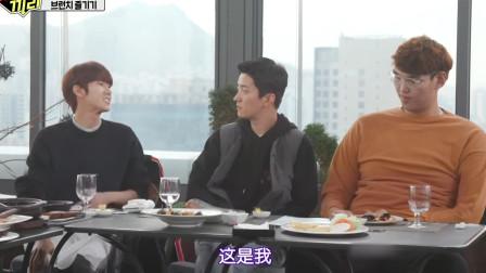 14韩国最新综艺:黄光熙爆料其综艺对手,真是意想不到