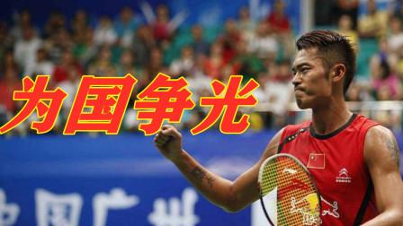 【盘点】体育运动代表人物:世界羽坛第一人,逼得李宗伟黯然退役
