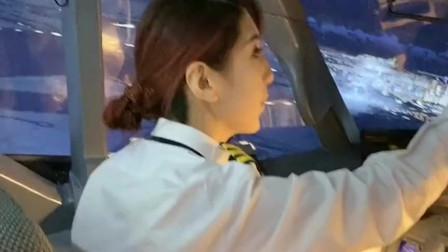 全网最漂亮的美女机长,但凡是她的航班,座位