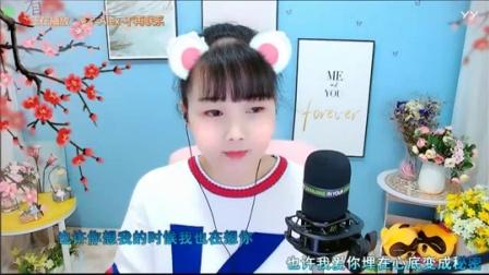 #音乐最前线#粤语小辣椒的《不再联系》为你而唱, 你喜欢吗?