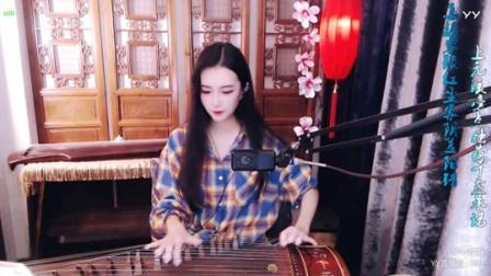 #音乐最前线#小姐姐多才多艺, 弹古筝非常棒。