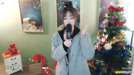 #音乐最前线#小姐姐唱的歌曲真的好听, 人美歌甜哦。