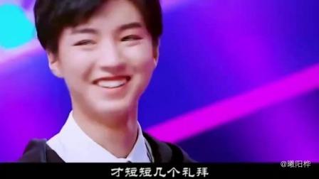 王俊凯和美女粉丝演唱《宠爱》,台下观众羡慕