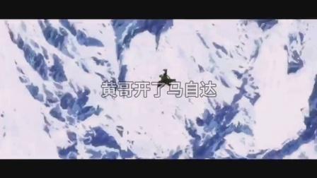 【Vin€ent.】【中文说唱】《黄哥开了 马自达》;恶搞自己好兄弟;视频剪辑来自马水