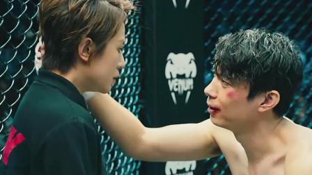 羞羞的铁拳:小伙打拳受重伤,美女亲吻鼓励他