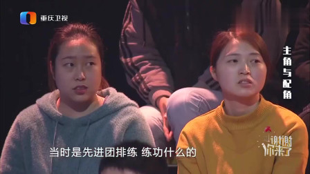 美女教小伙练杂技,如今成了自己的丈夫,涂磊
