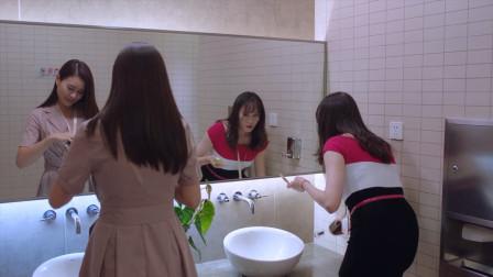 美女在洗手间骂领导,说得太难听,不料领导下