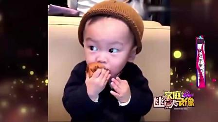 家庭幽默录像:无处不在的吃货,爆笑萌娃吃个