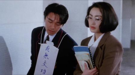 男警察卧底到学校追美女老师,过程实在是太搞