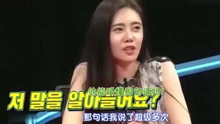 韩国综艺:秋瓷炫吐槽一个人怎么生孩子,于晓