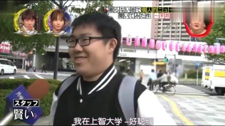 日本综艺:中国留学生大夜里借路灯学习,真是