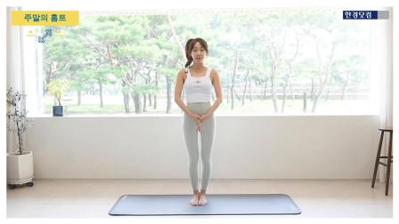 【血月】笑容甜美的美女瑜伽教程12,赞一个