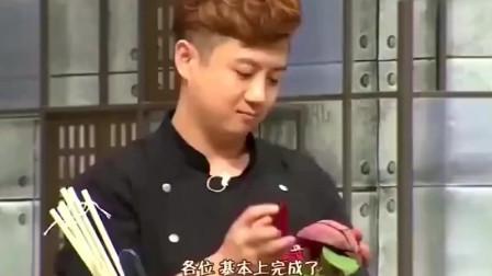 韩综:中国厨师韩国节目雕刻玫瑰花,成功俘获美女主持人
