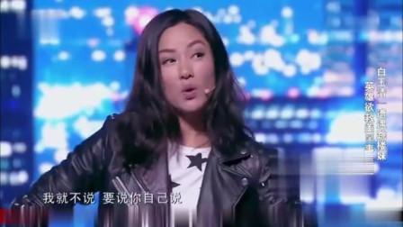 笑声传奇:美女跳楼,费玉清飙起粤语歌,真是