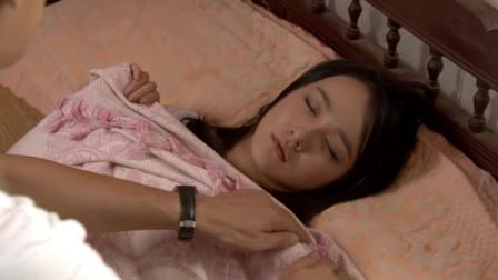 天使艾美丽:美女见帅哥醒来,赶紧装睡,不料