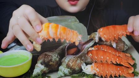 吃播:韩国美女吃货试吃龙虾尾,配上大海螺和海葡萄,吃得特别香!
