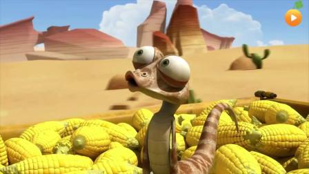 「幽默搞笑」「沙漠里的小伙伴系列」010玉米终