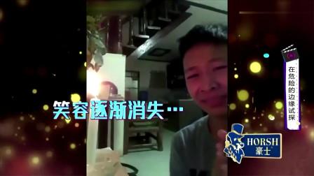 家庭幽默录像:本想吃块烈焰牛排,却被火警探