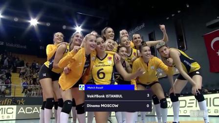 欧冠-瓦基弗主场3-0莫斯科迪纳摩集锦;哈克17分、拉西奇11分当选MVP