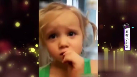 家庭幽默录像:有孩子的人生真的很刺激,外国母亲哭成泪人全因熊孩子