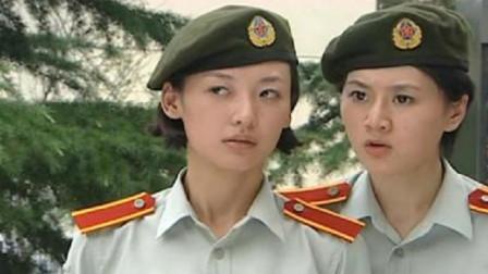 特种兵小队看见美女新兵,立马变得不淡定,军