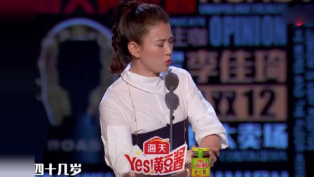 港姐冠军袁咏仪真幽默,张嘴就是港普,吐槽众