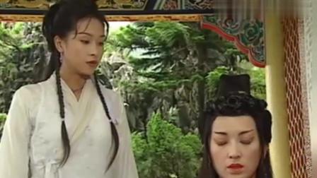 雪花神剑:美女要为义父报仇刺杀女魔头,怎料