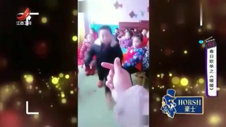 家庭幽默录像:二字出头的年龄,还能被几岁的