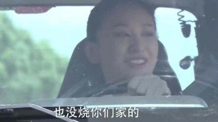 美女这样开车,后面的能不出车祸