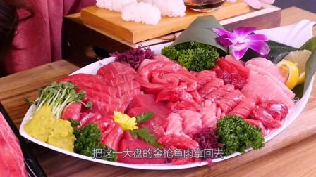 韩国美女尝试切割金枪鱼,足足有250斤重现切现吃,直呼太过瘾