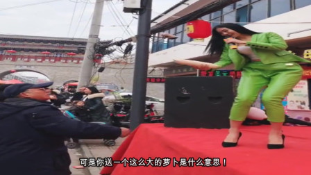 搞笑视频:美女舞台唱歌,大爷你送一个这么大的萝卜是什么意思!