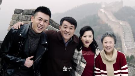 男人带着儿子北京城游玩,美女非得和他在一起