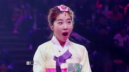韩国美女飙高音俘获观众心,这比赛结果你给打几分
