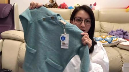 香港果真是购物天堂 几十块能干嘛?美女竟买到